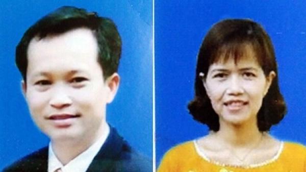 Phú Thọ: Nguyên giáo viên trường tiểu học cùng vợ làm giả giấy tờ, chiếm đoạt gần 4 tỷ đồng