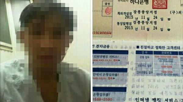 Một lao động người Quảng Bình bị sát hại tại Hàn Quốc, vứt xác ra biển