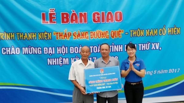 """Huyện đoàn Quảng Ninh bàn giao công trình """"Thắp sáng đường quê"""""""