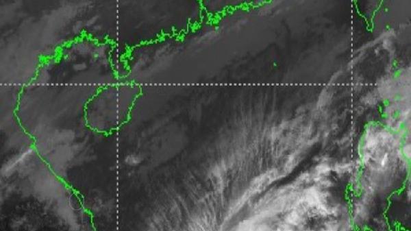 Quảng Nam: Công điện khẩn ứng phó bão số 9