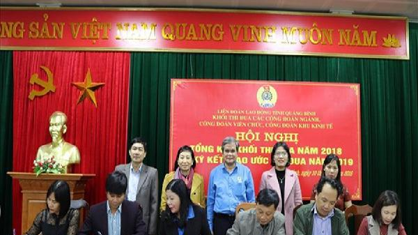 CĐ ngành - Khu kinh tế - Viên chức Quảng Bình giao ước thi đua 2019