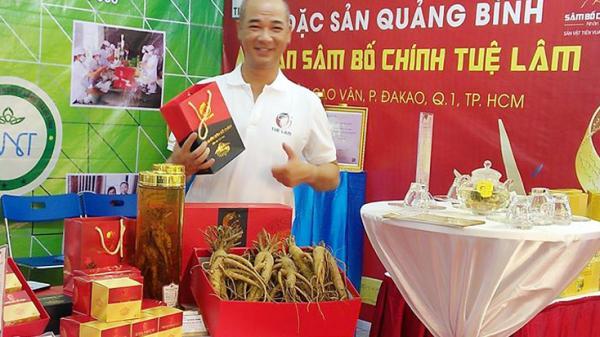 Quảng Bình có 10 sản phẩm công nghiệp nông thôn tiêu biểu khu vực miền Trung-Tây Nguyên năm 2020