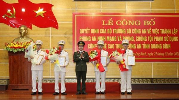 Công an tỉnh Quảng Bình thành lập Phòng An ninh mạng và phòng, chống tội phạm sử dụng công nghệ cao