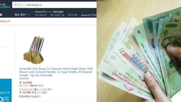 Chổi chít Việt Nam được rao bán với giá hơn 2,5 triệu đồng/chiếc trên trang mua bán Amazon