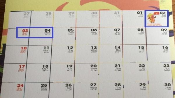Lịch nghỉ lễ Quốc khánh 2/9 năm 2017: Người lao động được nghỉ 3 ngày