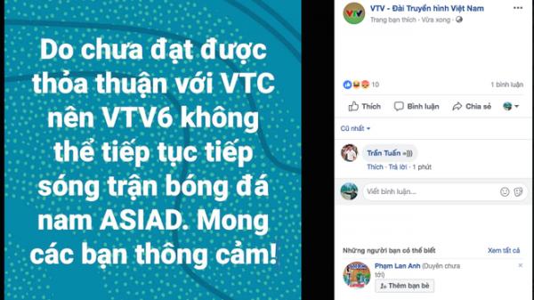 Giám đốc VTC: Tiết lộ lý do VTV6 phải dừng phát sóng trận U23 Việt Nam - U23 Bahrain