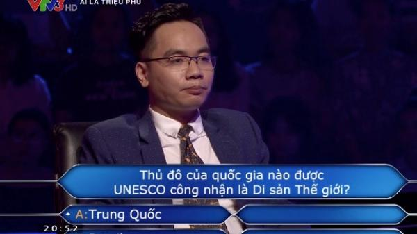 Thanh niên chơi Ai Là Triệu Phú hot nhất FB hôm nay: Dành được 150 triệu ư? Quá đơn giản đối với tôi!