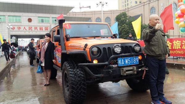 Xe tự lái qua cửa khẩu Móng Cái: Xe Việt Nam được vào sâu 600km
