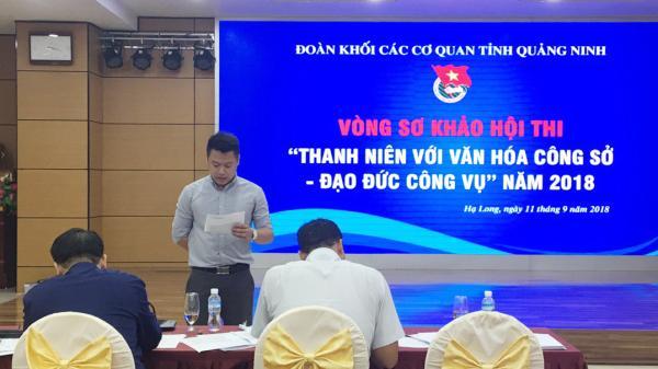 Đoàn TN Khối các cơ quan tỉnh Quảng Ninh: Đi đầu trong tham gia cải cách hành chính
