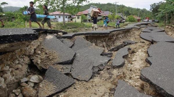 Quảng Nam: 2 ngày xảy ra 2 trận động đất ở huyện Bắc Trà My