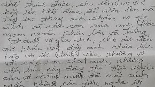 Bức tâm thư của tử tù Quảng Ninh gửi vợ con trước giờ thi hành án