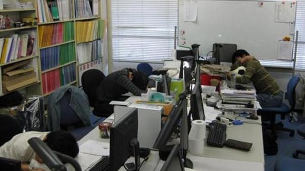 Đề xuất công chức làm việc từ 8 giờ 30, nghỉ trưa 1 tiếng