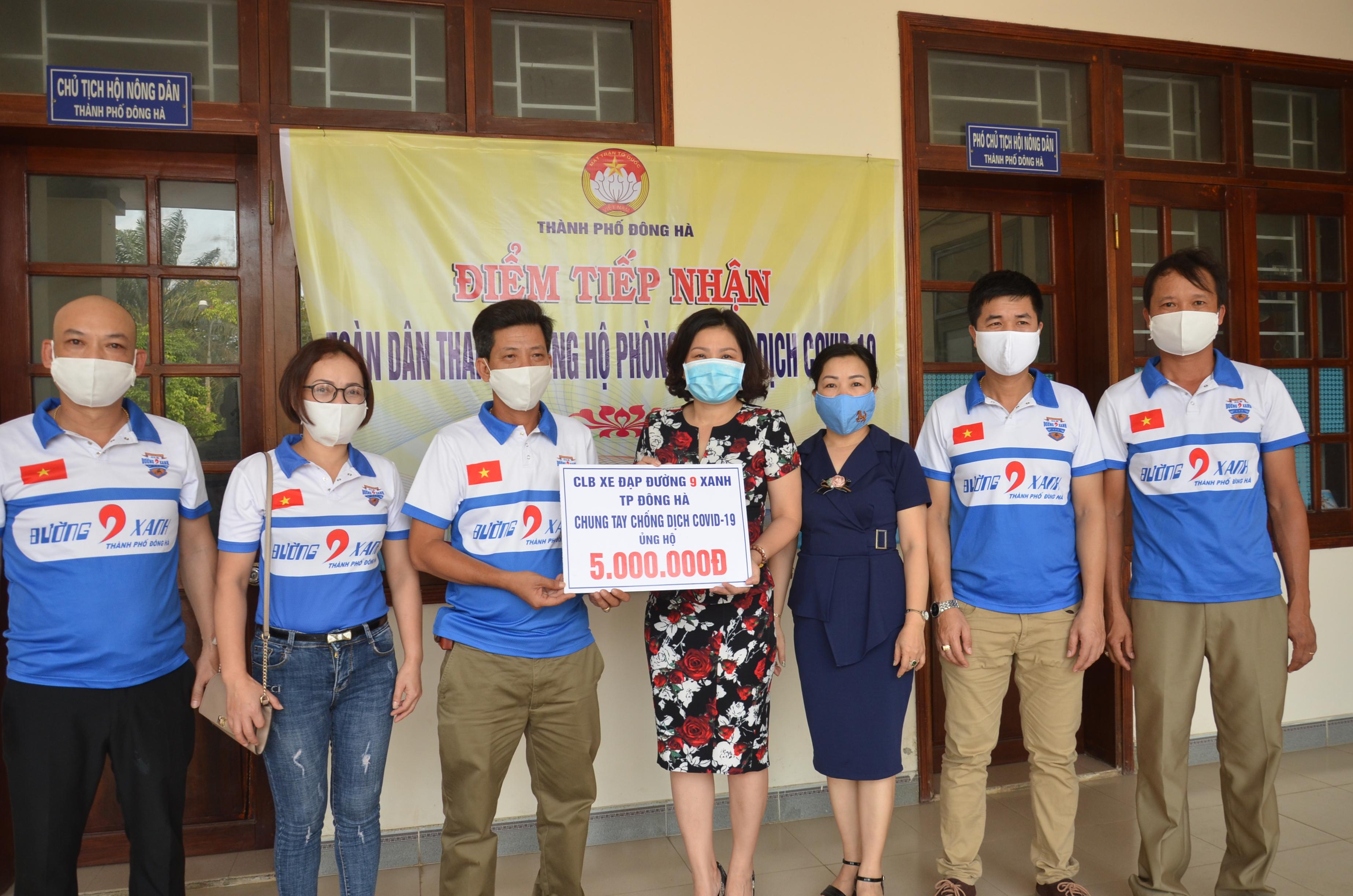 Quảng Trị: Nhiều tổ chức, cá nhân ủng hộ phòng chống COVID-19