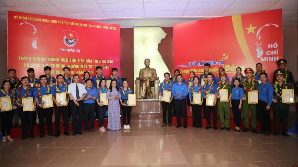 """Trao giải thưởng """"Gương mặt trẻ tiêu biểu tỉnh Quảng Trị"""" năm 2019"""