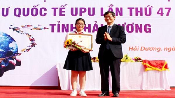 Cuộc thi viết thư quốc tế UPU 47: Thêm 1 học sinh Trường THCS Nguyễn Trãi giành giải nhất
