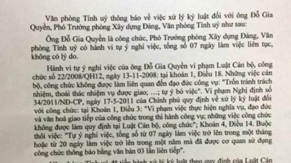 Khởi tố, bắt truy nã nguyên cán bộ Văn phòng Tỉnh ủy Thái Bình vì tội lừa đảo chiếm đoạt tài sản