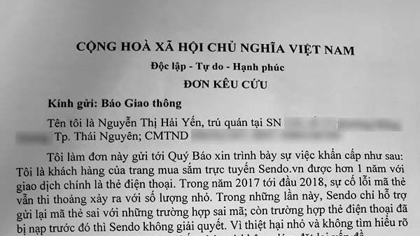 Bị mất khoảng 300 triệu đồng vì mua phải thẻ điện thoại không tiền, người phụ nữ quê Thái Nguyên làm đơn kêu cứu