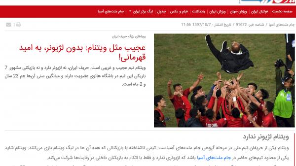 """Báo Iran xem thường ĐT Việt Nam: """"Một đội tuyển vô danh, được dẫn dắt bởi HLV vô danh nhưng lại mơ vô địch"""""""