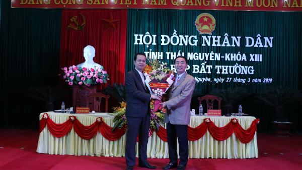 Thái Nguyên: Chân dung tân Phó Chủ tịch UBND tỉnh vừa mới nhậm chức