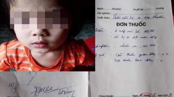 Thái Nguyên: Kết quả điều tra bất ngờ vụ nghi cô giáo bôi chất bẩn vào vùng kín bé gái 5 tuổi