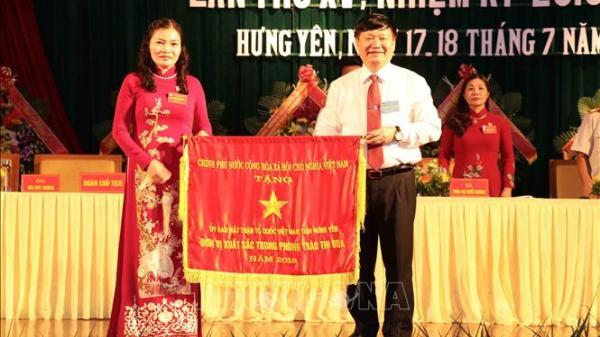 Bà Phạm Thị Tuyến tái đắc cử Chủ tịch Ủy ban Mặt trận Tổ quốc tỉnh Hưng Yên