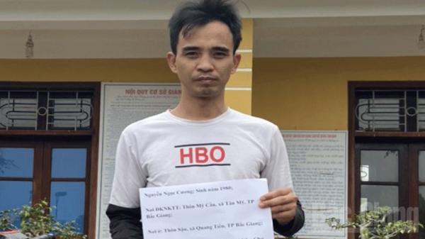 Bắc Giang: Bắt giữ đối tượng gây ra nhiều vụ trộm cắp xe máy