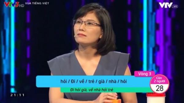 Show giờ vàng VTV gây tranh cãi khi giải nghĩa câu nói nổi tiếng 'Đi hỏi già, về nhà hỏi trẻ'