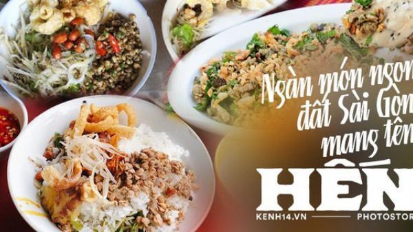 Sài Gòn đang nóng bức quá, rủ ngay cạ cứng đi chén cả ngàn món ngon từ hến nhé!
