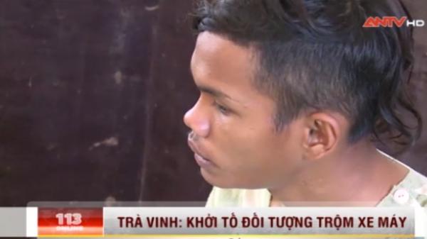 Trà Vinh: Khởi tố đối tượng trộm xe của hàng xóm