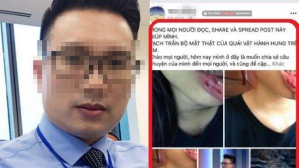 """Hà Nội: Thông tin chính thức về vụ nữ sinh """"tố"""" bị anh rể bạo hành"""
