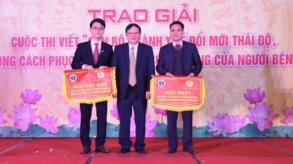 Cán bộ Bệnh viện Đa khoa tỉnh Yên Bái giành giải đặc biệt cuộc thi viết về ngành Y tế
