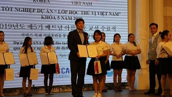 Nữ sinh Hải Dương được GPI hỗ trợ đào tạo nghề miễn phí