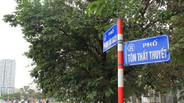 TP Hải Dương, huyện Cẩm Giàng: Thêm 72 đường, phố được đặt tên