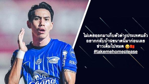 Đắng lòng đội bóng Thái Lan mắc kẹt ở Trung Quốc vì virus Corona: Cầu thủ đeo khẩu trang đi tập, xin về nước do quá sợ hãi