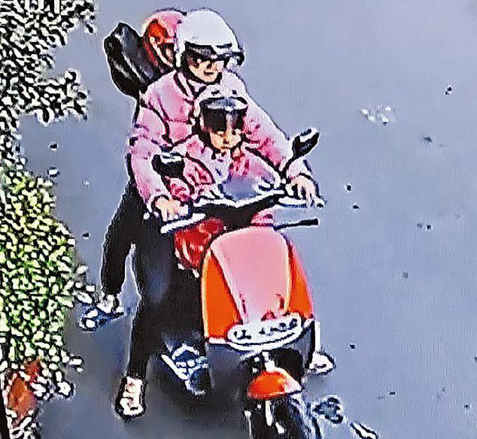 Hình ảnh người vợ và hai con được trích xuất từ camera