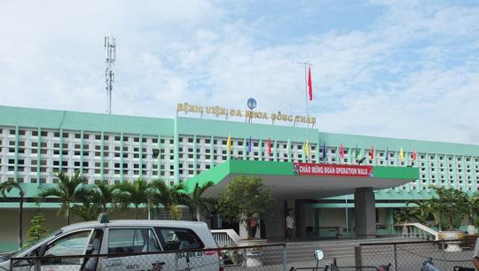 Bệnh viện Đa khoa Đồng Tháp - nơi bệnh nhân Đ. bị bỏ quên gạc trong ổ bụng sau phẫu thuật