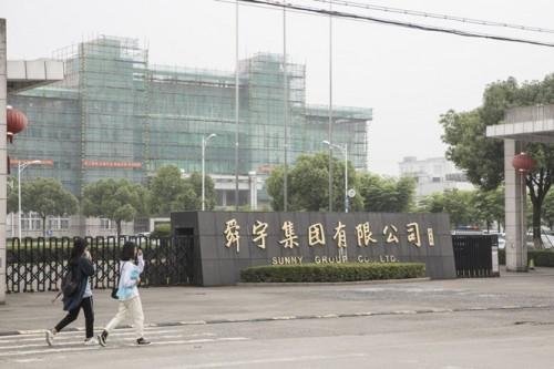 Một nhà máy của Sunny Optical tại Yuyao. Ảnh: Bloomberg