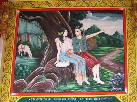 Bức tranh mô tả Khun Phaen và người vợ trẻ của ông ta