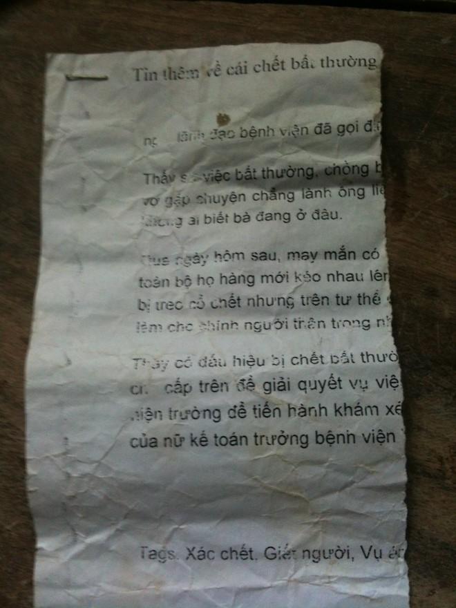 Mẫu giấy tờ rơi rải đầy đường ngày bà Hoa đưa tang khiến gia đình nghi ngờ có mục đích xấu nào đó.