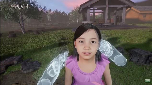 VR-Nayeon