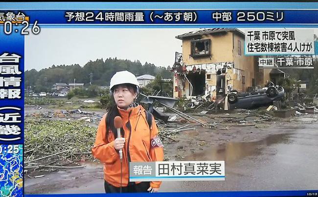 Lốc xoáy nguy hiểm đã xuất hiện tại tỉnh Chiba, gây ra thiệt hại lớn.