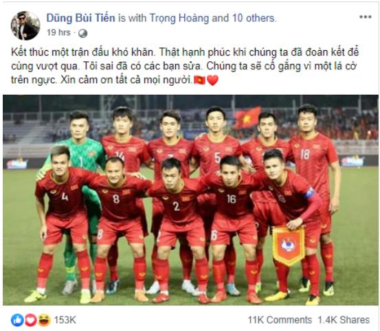 Chia sẻ của chàng thủ môn trẻ sau trận đấu với đội bạn Indonesia. (Ảnh chụp màn hình)