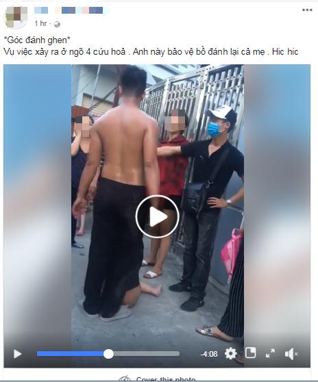 Đoạn clip xuất hiện trên mạng xã hội - Ảnh chụp màn hình