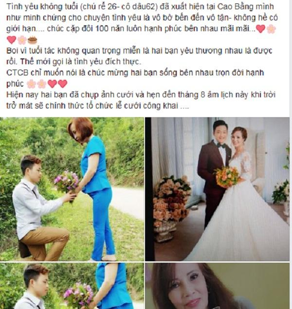 Hình ảnh cặp đôi gây xôn xao mạng xã hội những ngày đầu tháng 7 vừa qua.