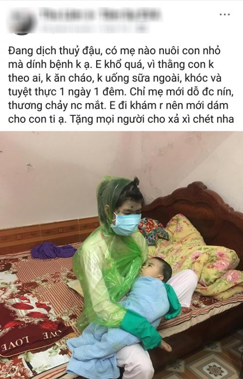 Câu chuyện kèm hình ảnh chia sẻ của người mẹ trẻ khiến hội chị em vừa thương vừa buồn cười.