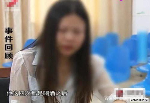 Nạn nhân Văn Đình Đình (20 tuổi) con gái ông Văn
