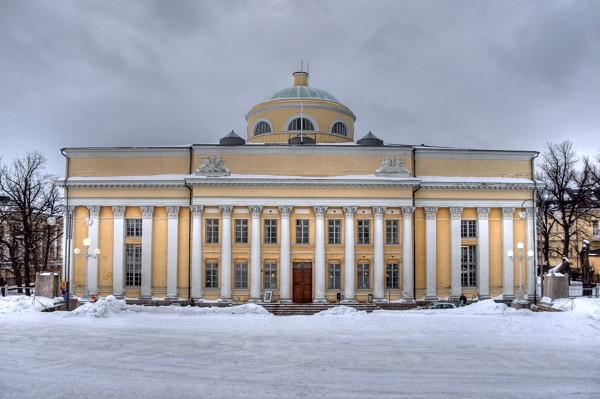 Đại học Helsinki (Phần Lan)