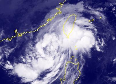Hình ảnh bão số 8 qua vệ tinh. Ảnh: NCHMF.