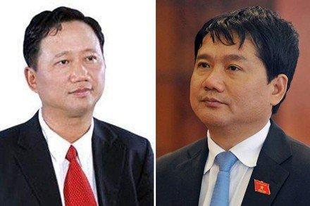 Sáng nay (8/1) Đinh La Thăng và đồng phạm sẽ bị đưa ra xét xử tại TAND TP Hà Nội