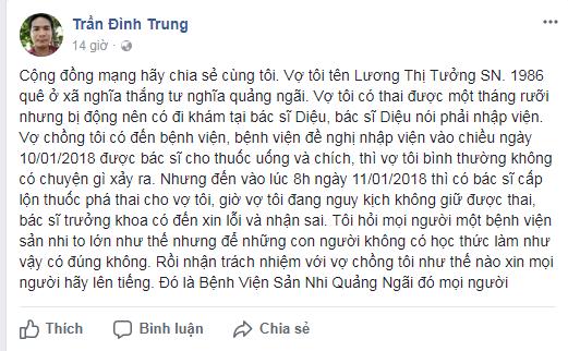 Anh Trung bức xúc phản ánh vụ việc trên facebook của mình.